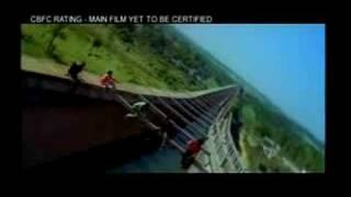 Navagraha Trailer