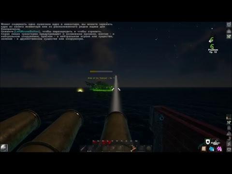 ATLAS АТЛАС лутаем корабли призраки  вместе с Жориком