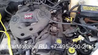 Купить Двигатель Dodge Journey 2.7 FLEXFUEL EER Двигатель Додж Джорней 2.7 2009-н.в Наличие