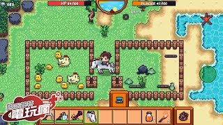 《生存遊戲 3 / Pixel Survival 3》手機遊戲介紹