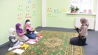 «ИМ» учит детей Корану