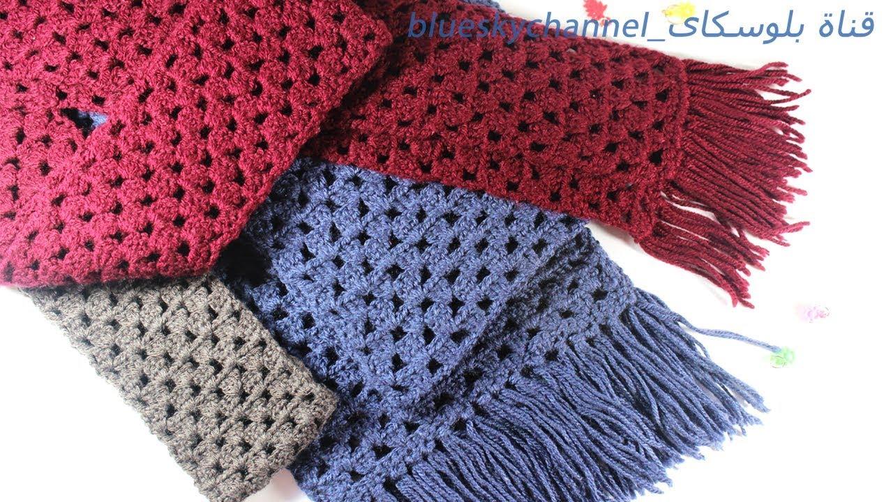 ccc92f6f747ee كروشية كوفية سهلة وبسيطة للمبتدئين غرزة الجرانى crochet granny scarf ...