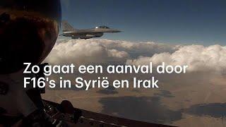 F16-piloot vertelt hoe aanval op IS eruit ziet: 'Binnen enkele minuten moet je aanvallen'
