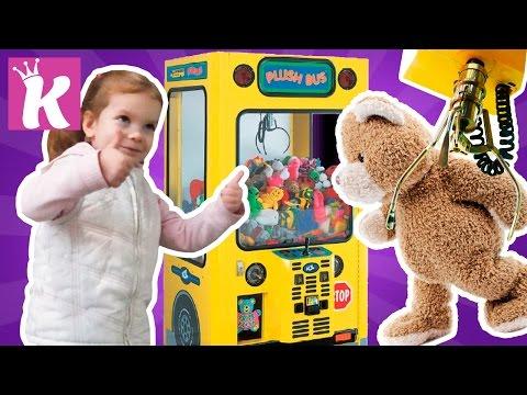 """LEGO FRIENDS - AMUSEMENT PARK SPACE RIDE, 41128 / ПАРК РАЗВЛЕЧЕНИЙ:""""КОСМИЧЕСКОЕ ПУТЕШЕСТВИЕ"""".из YouTube · Длительность: 2 мин38 с"""