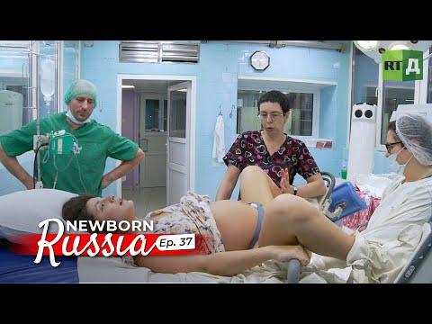 Newborn Russia (E37)