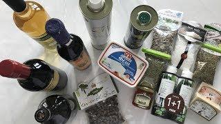 видео Что привезти с Крита (Греция): цены на еду, шубы, продукты, отзывы о товарах Крита