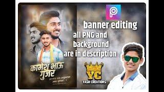 Best birthday banner design in PicsArt by YASH DESIGN