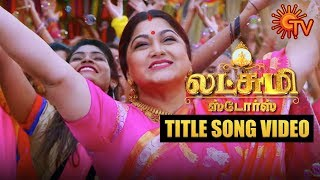 Lakshmi Stores - Title Song Video | Kushboo | Pa.Vijay | Sun TV Serial | Tamil Serial Songs