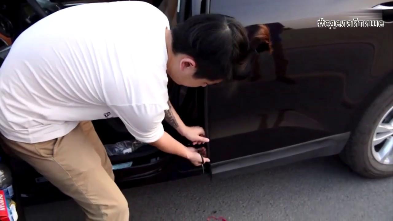 Как улучшить шумку в авто?! Резиновые уплотнители для всех автомобилей.