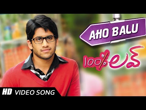 Aho Balu Video song || 100 % Love Movie || Naga Chaitanya,  Tamannah