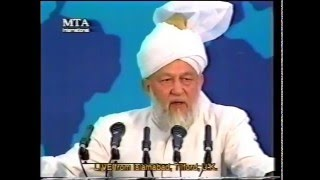 Friday Sermon 25 July 1997