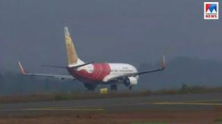 പറന്നുയരാൻ കണ്ണൂർ | Kannur Airport | Politics | Development