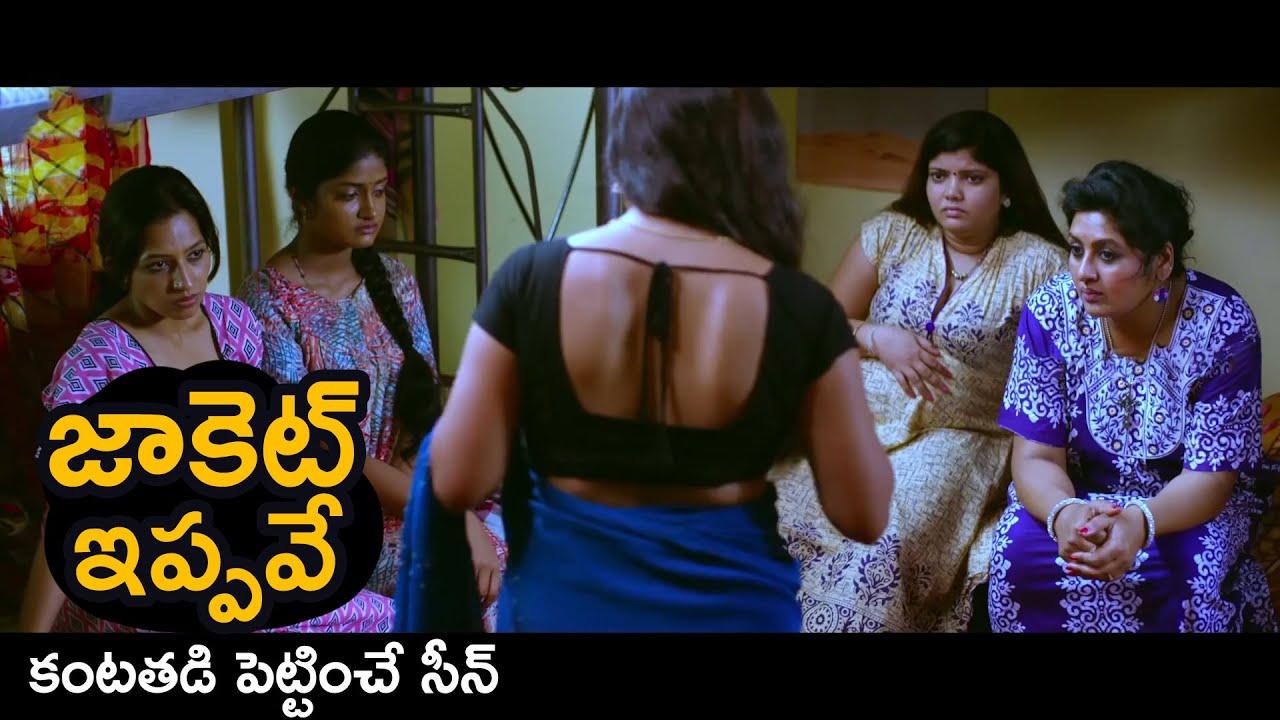 Download Gulf Movie Emotional Scene   Latest Telugu Movies   Movie Time Cinema