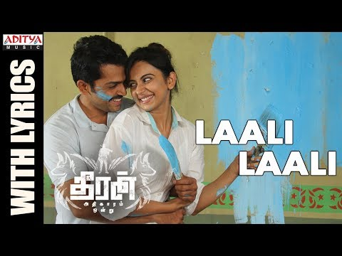 Laali Laali Song With Lyrics || Theeran Adhigaaram Ondru Movie || Karthi, Rakul Preet || Ghibran