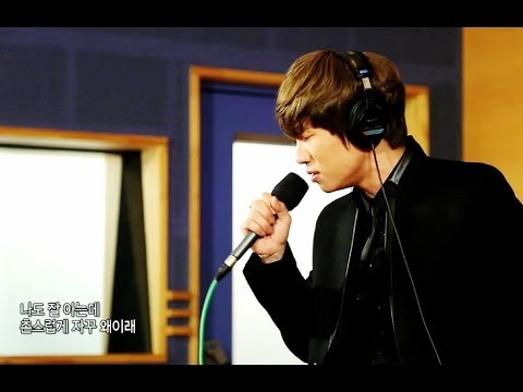Global Request Show : A Song For You - You Don't Know Love | 촌스럽게 왜이래 by K.Will (2013.11.15)