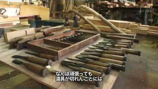 南予の古民家再生プロジェクト Vol,11  Revival of the Japanese traditional house project thumbnail