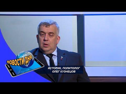 Российский историк Олег Кузнецов развенчал мифы, придумываемые армянами