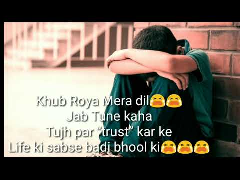 Mitwa  Bhool Na Jana Old WhatsApp Status Video
