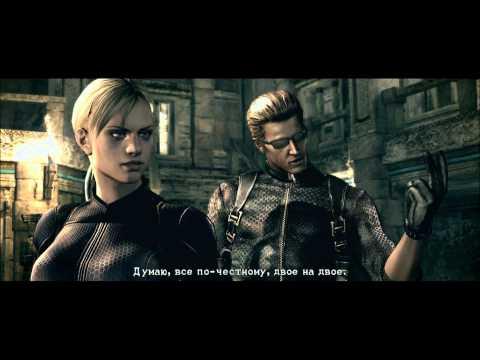 Смотреть прохождение игры [Coop] Resident Evil 5 - Серия 15: Лизуны, или вот так встреча...