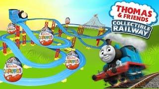 Томас и Его Друзья Паровозик СБИВАЕТ КИНДЕР СЮРПРИЗЫ Trains Toys Thomas and Friends Kinder Surprise