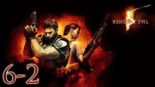 Resident Evil 5 - Capítulo 6-2 (feat. Blackmonk)