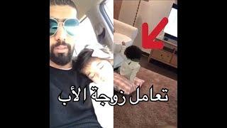 بدر الشعيبي وتعامل زوجته الثانية مع بنته من طليقته؟!!
