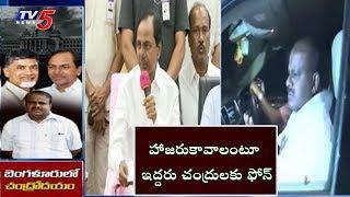 CM KCR to Attend Kumaraswamy's Swearing in Ceremony | Karnataka Politics | TV5 News