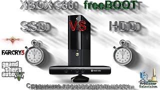 Сравнение скоростей SSD и HDD на приставке Xbox 360 с freeBOOT