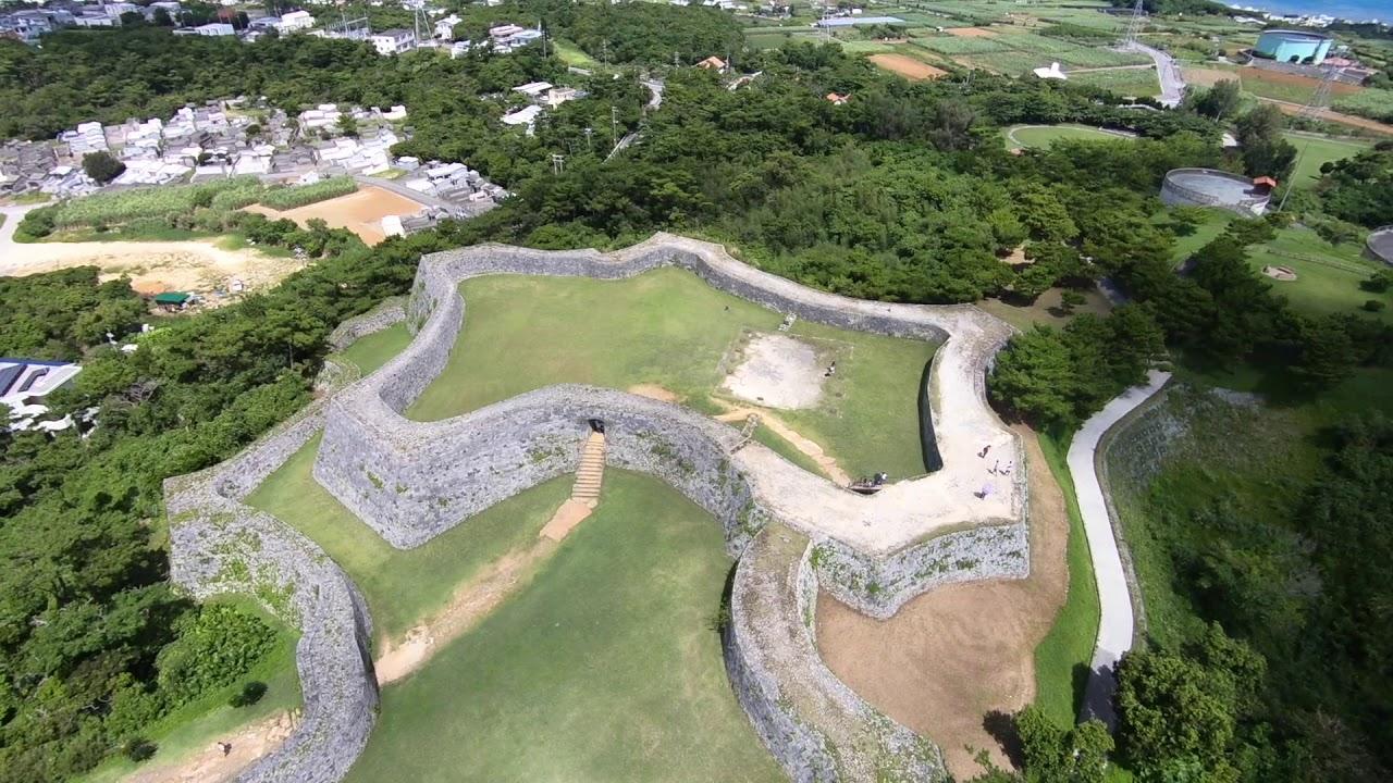 Okinawa Travel: Nakijin Castle Ruins |Okinawa Japan Ruins