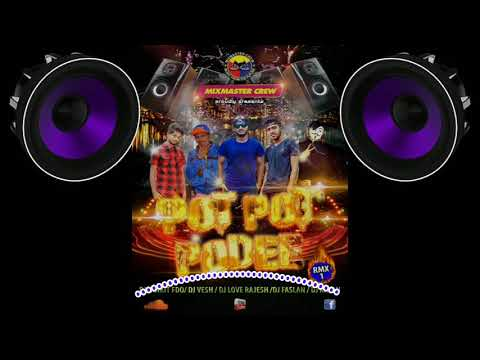 Yeamaandhu Pone Remix ~ Dj VesH