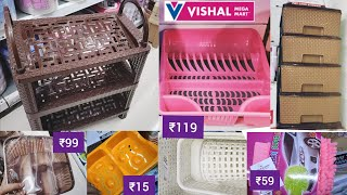Vishal mega mart tour/ cheapest organisers and useful products / new arrivals