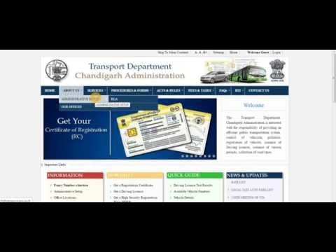 CHANDIGARH || DRIVING LICENCE AND RC DETAILS