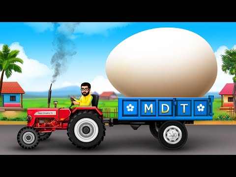 बड़ा अंडा GAINT EGG TRACTOR Comedy Story   Hindi Funny Videos   Hindi Moral Stories   Fairy Tales