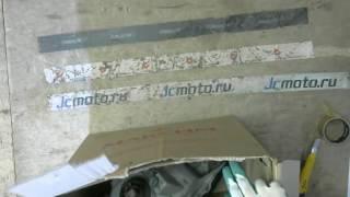 Упаковка товара, заказ: карбонус #742835(, 2017-02-08T08:34:16.000Z)