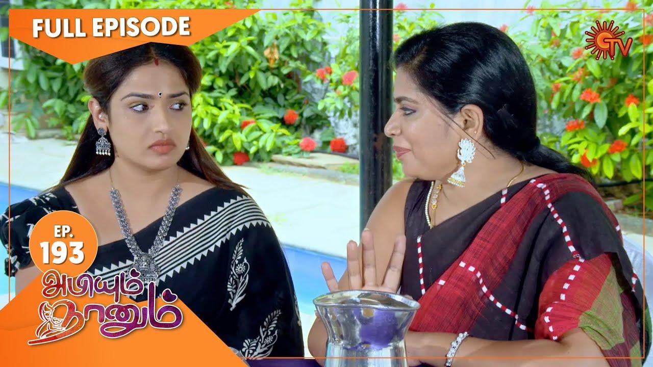 Abiyum Naanum - Ep 193 | 15 June 2021 | Sun TV Serial | Tamil Serial