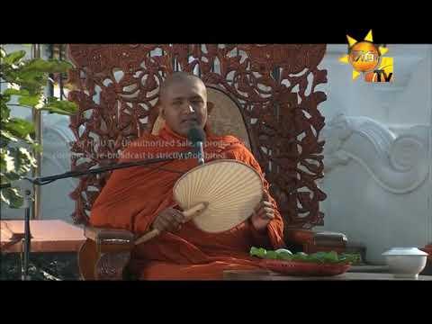 Hiru Dharma Pradeepaya 20-03-2019