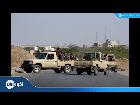 الجيش اليمني يقتحم دفاعات الحوثي في الصالح بالحديدة  - نشر قبل 5 ساعة