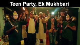 Fox Star Quickies : Guddu Rangeela - Teen Party, Ek Mukhbari!