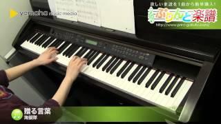 使用した楽譜はコチラ→http://www.print-gakufu.com/score/detail/88700...