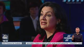 """Іванна Климпуш-Цинцадзе у шоу """"Ехо України"""", 27.02.2020"""