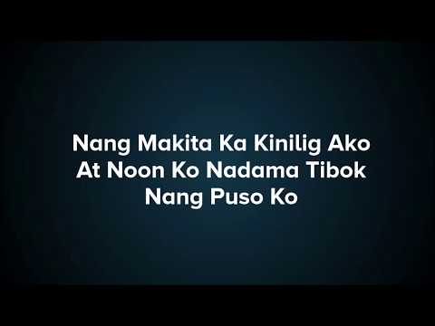 1057. SHERYL CRUZ Ikaw Ang True Love Ko With Lyrics