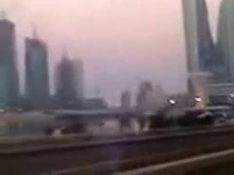Manama City of Bahrain