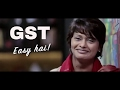 What is GST ? Easy Explanation & Benefits !!✅