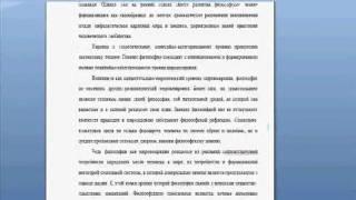 Презентация личного кабинета (дистанционное обучение)(, 2011-06-30T11:12:19.000Z)