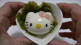 Hello Kitty Surprise Boiled Egg!ハローキティのゆで卵