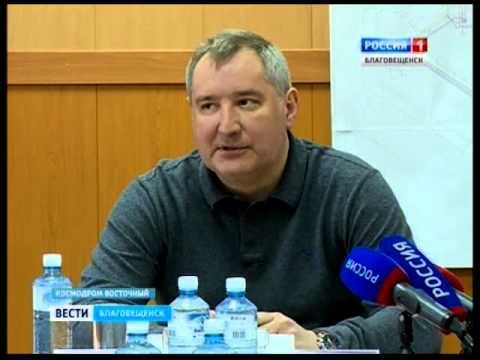 Дмитрий Рогозин разобрался с задержкой зарплат на Восточном