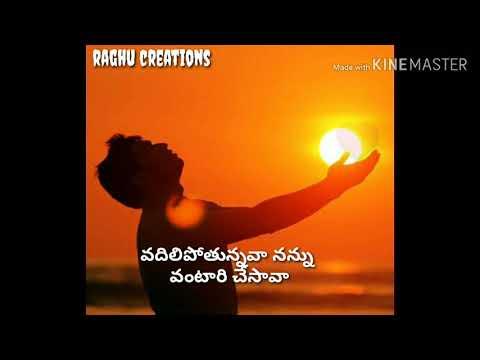 Vadili Pothunnava  Nannu Vantari Chesava Lyrics Cover Song