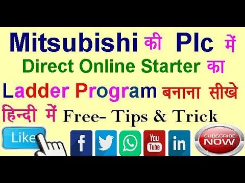 Plc ladder diagram dol starte in hindi youtube plc ladder diagram dol starte in hindi ccuart Choice Image