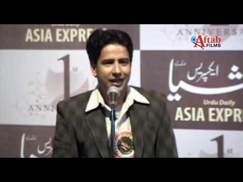 Nadeem Shaad Asia Express  Urdu Daily ke All India Mushaira mein apna kalam sunate huwe