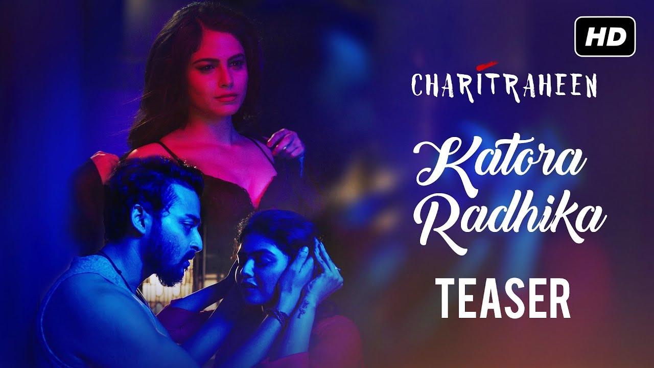 Katora Radhika (কাতরা রাধিকা)| Official Teaser | Charitraheen | Hoichoi |  Naina, Gourab | SVF Music